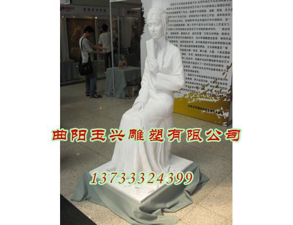 古代人物石雕的含义