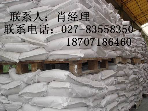 湖北武汉硅藻土助滤剂哪里有卖