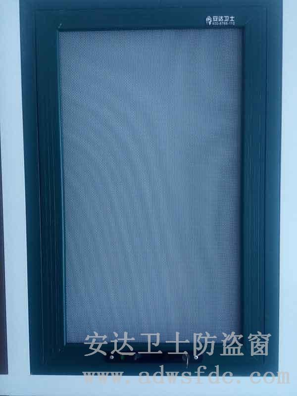 石家庄防盗窗
