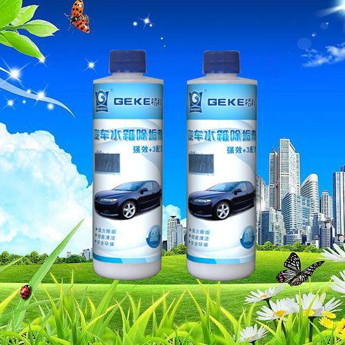 汽车水箱除垢剂