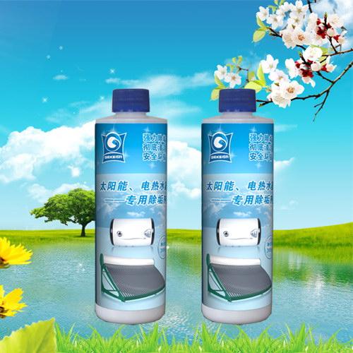 太阳能热水器除垢剂|环保热水器除垢剂代理