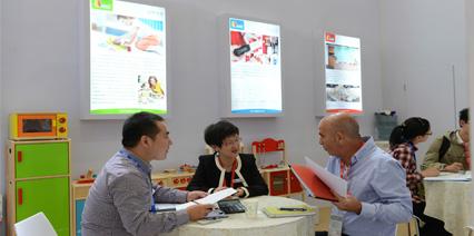 2015上海国际玩具品牌授权展览会-品牌授权动漫展