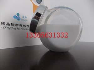 饮用水处理用纳米二氧化钛