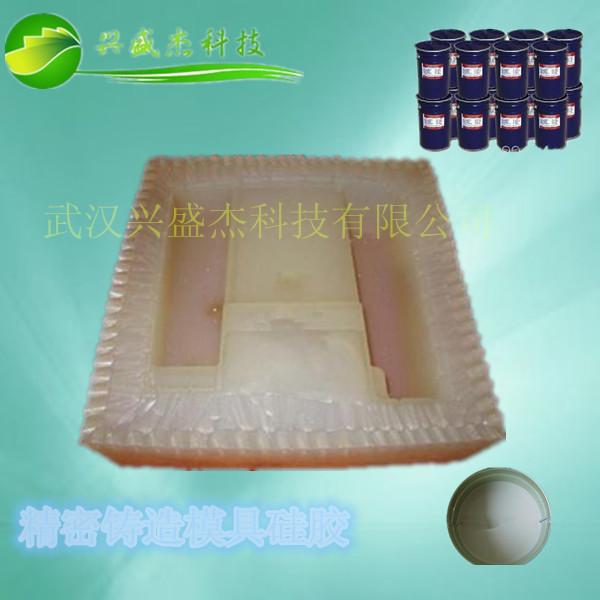 手板模型1:1用模具硅胶