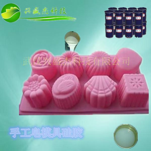 手工皂用液体模具胶、液体模具硅胶
