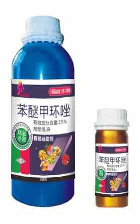 25%苯醚甲环唑-葡萄黑痘病、西瓜蔓枯病特效药