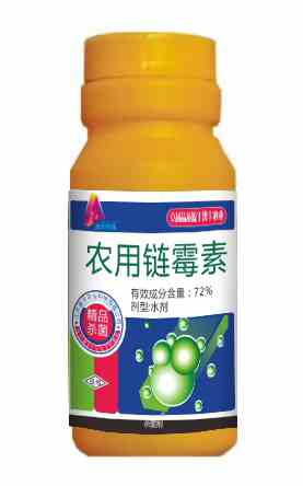 农用链霉素-白菜软腐病,甘蓝黑腐病特效药