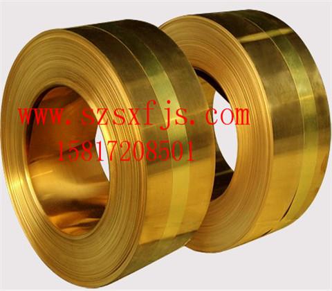 上海出售H63 C24000加工性黄铜带