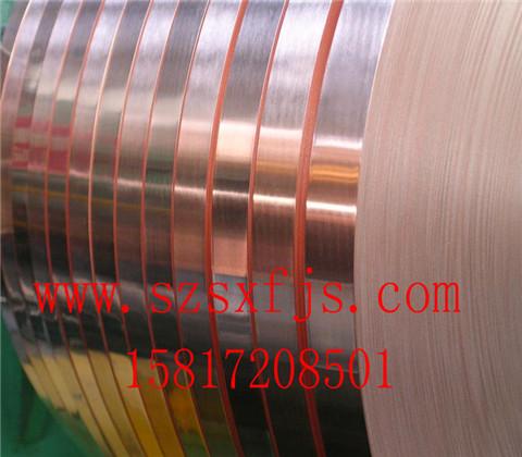 广州促销T2进口紫铜带 防蚀性