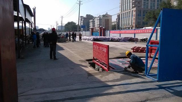 广西南宁建筑工地自动冲洗设备