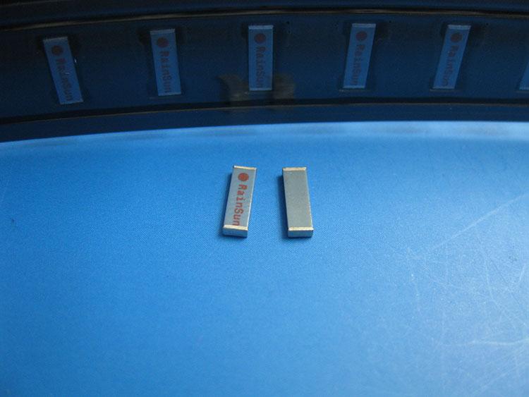 AN6520-245/2.4G陶瓷蓝牙耳机智能手镯内置天线