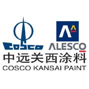 关西油漆|集装箱涂料|钢结构涂料|船舶涂料