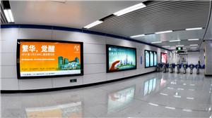 深圳地铁1、2、5号线12封灯箱套装广告