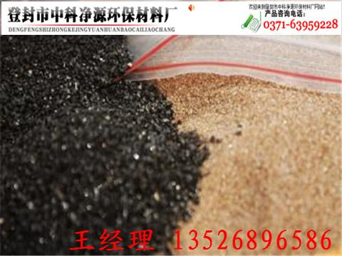 枣庄红色金刚砂地坪材料