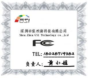 无线鼠标FCC认证无线鼠标FCC ID认证