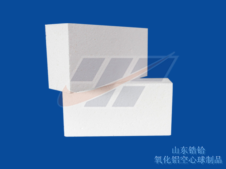山东耐火材料厂家供应高温窑炉用氧化铝空心球砖