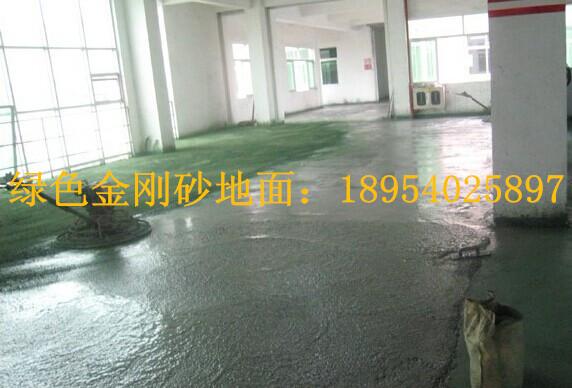 济宁鱼台金刚砂耐磨地坪厂家包工包料施工