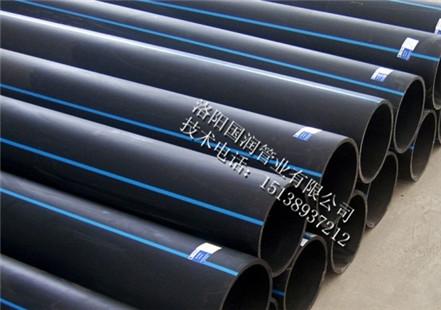 西安农田灌溉用管