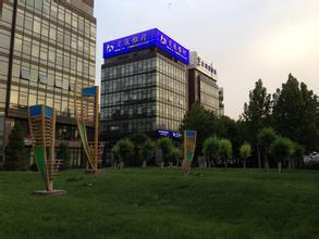 北京最新房源出租-北京房屋租赁平台