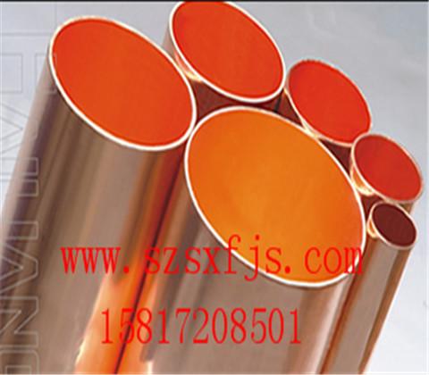 南京出售C10100加工性紫铜管 易切割