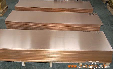 上海直销C5191 C51100加工性磷铜板