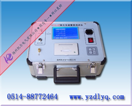 氧化锌避雷器特性测试仪
