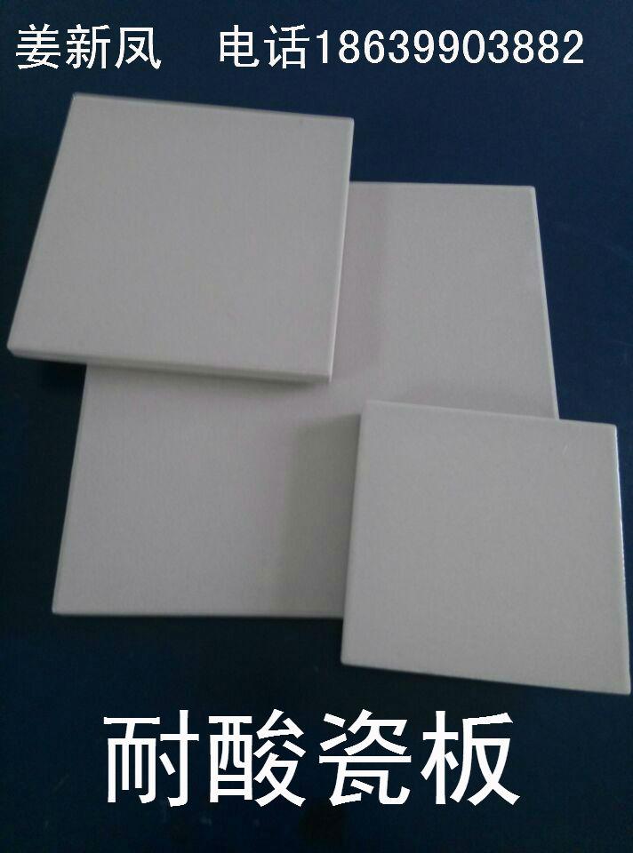 耐酸瓷板双龙厂家供应四川遂宁广安