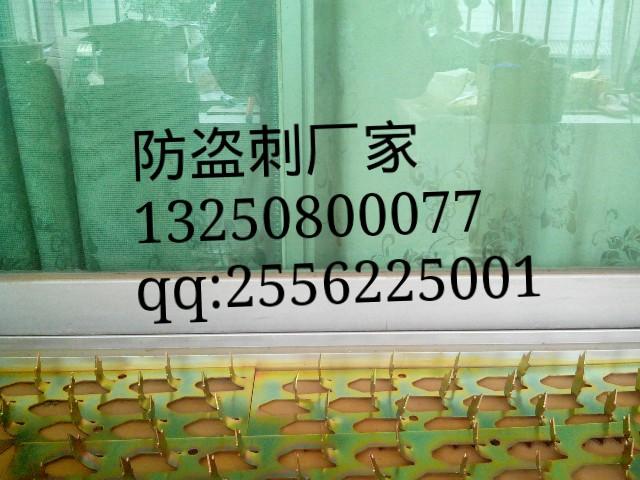 苏州物业防盗防爬围墙护栏厂家