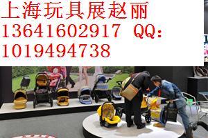 2015年上海国际幼教展