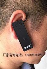 话中游无线导游器同声传译设备党校幼儿园会议接待教学专用