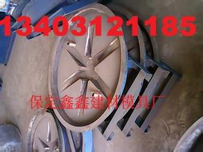 井盖钢模具 水泥井盖钢模具 污水井盖钢模具