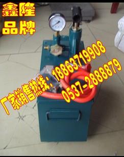 手动试压泵/打压机 18863719908