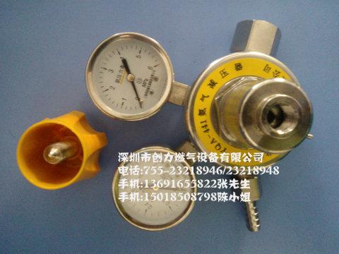 YOA-401气体减压器/YQA-441氨气减压器
