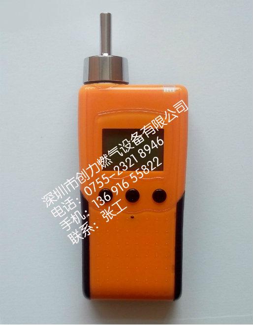 手提式报警器、便携式气体检测报警仪SST-9801B