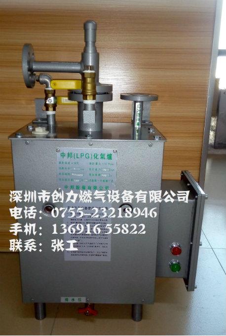 CLEX创力气化炉30KG壁挂式气化炉、挂墙式气化器