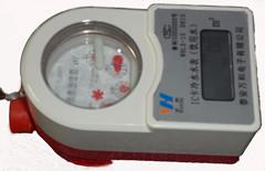 东莞市大型企业用水表-大口径射频卡水表