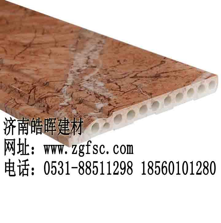 PVC仿大理石线条