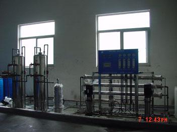 甘肃工业用纯水设备