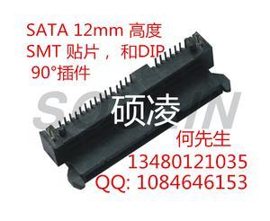 SATA 7+15 连接器 高度8.9mm