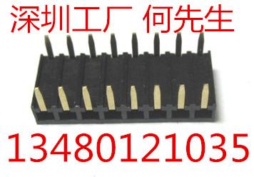 1.27mm间距排针排母连接器