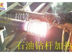 唐山80KW石油钻杆焊缝退火设备高频退火炉超锋热卖