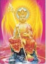 供应大愿地藏菩萨立体佛像