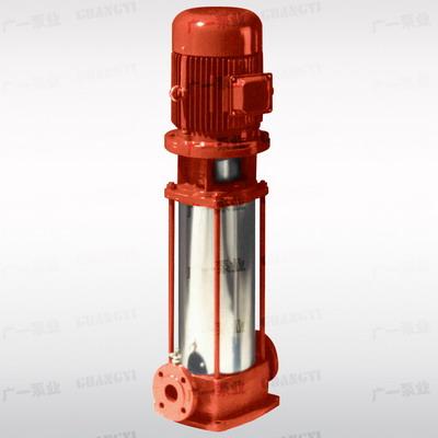 广一XBD-GDL型立式多级消防泵