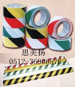 斑马胶带 标示胶带 警示胶带