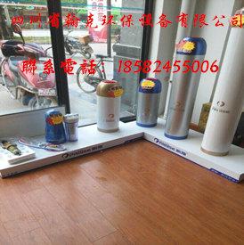 四川净水器厂国内十大品牌净水器价格