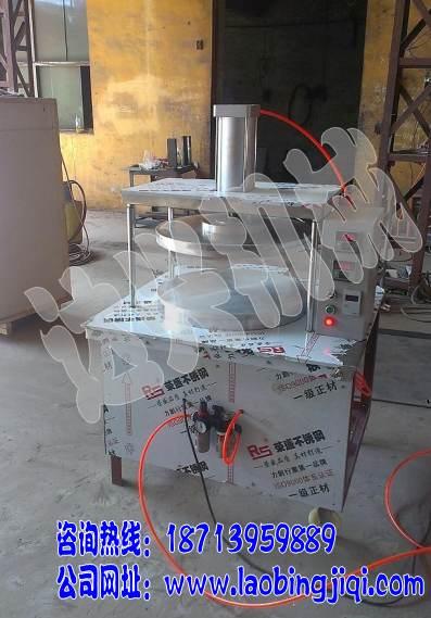 陕西省西安市新型烙饼机多少钱一台