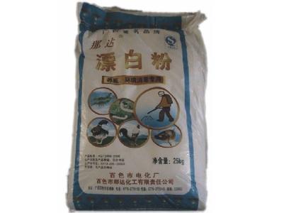 杭州漂白粉、宁波漂白粉、