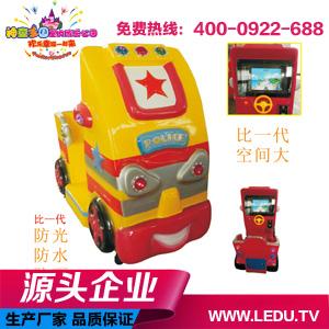 儿童主题乐园亲子乐园加盟投币游戏机厂