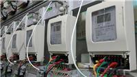 供应插卡电表,磁卡电表,IC卡电表,北京预付费电表哪家好