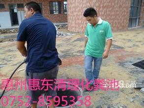 惠州惠东清理化粪池8595358注意事项与流程